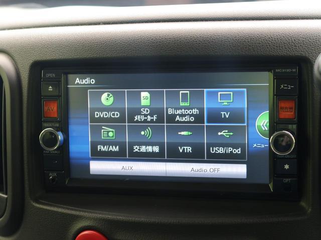 15X 純正SDナビ バックカメラ スマートキー プッシュスタート Bluetooth接続 ETC フルセグTV アイドリングストップ(33枚目)