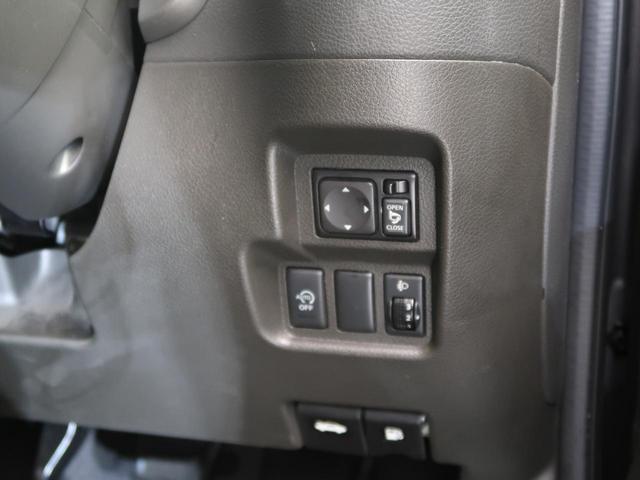 15X 純正SDナビ バックカメラ スマートキー プッシュスタート Bluetooth接続 ETC フルセグTV アイドリングストップ(42枚目)