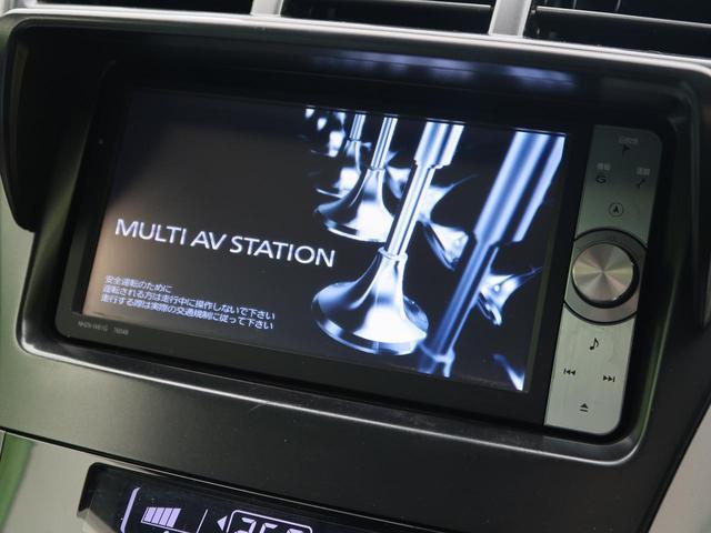 Sツーリングセレクション 純正7インチナビ バックカメラ ビルトインETC LEDヘッドライト&フォグ プッシュスタート CD/DVD再生 Bluetooth(3枚目)