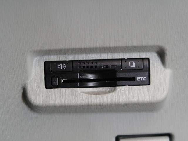Sツーリングセレクション 純正7インチナビ バックカメラ ビルトインETC LEDヘッドライト&フォグ プッシュスタート CD/DVD再生 Bluetooth(5枚目)