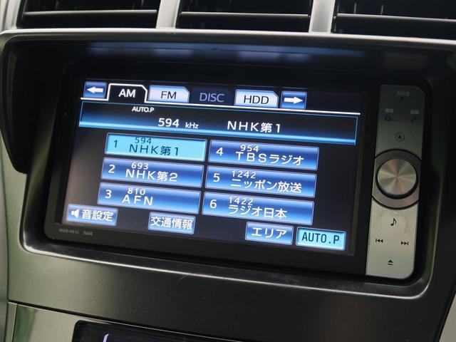 Sツーリングセレクション 純正7インチナビ バックカメラ ビルトインETC LEDヘッドライト&フォグ プッシュスタート CD/DVD再生 Bluetooth(27枚目)