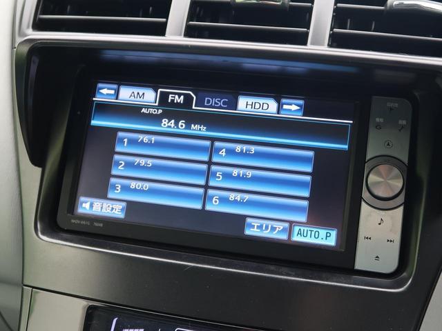 Sツーリングセレクション 純正7インチナビ バックカメラ ビルトインETC LEDヘッドライト&フォグ プッシュスタート CD/DVD再生 Bluetooth(28枚目)