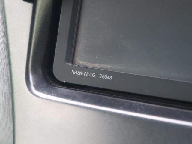 Sツーリングセレクション 純正7インチナビ バックカメラ ビルトインETC LEDヘッドライト&フォグ プッシュスタート CD/DVD再生 Bluetooth(29枚目)