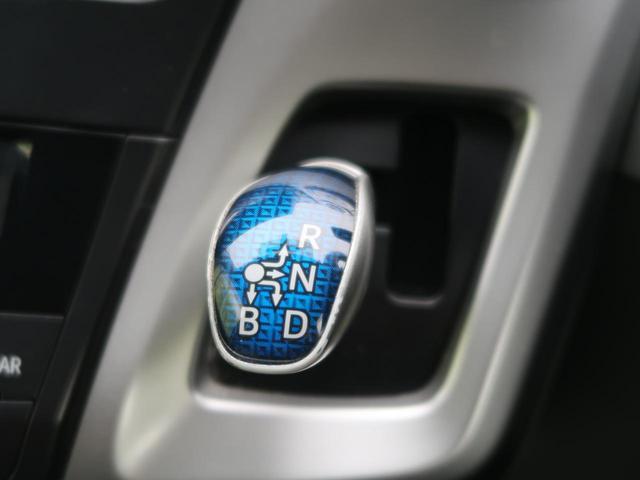 Sツーリングセレクション 純正7インチナビ バックカメラ ビルトインETC LEDヘッドライト&フォグ プッシュスタート CD/DVD再生 Bluetooth(36枚目)