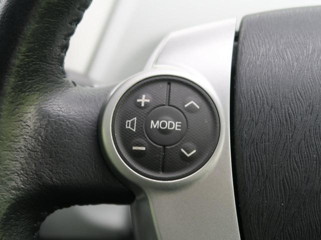 Sツーリングセレクション 純正7インチナビ バックカメラ ビルトインETC LEDヘッドライト&フォグ プッシュスタート CD/DVD再生 Bluetooth(38枚目)