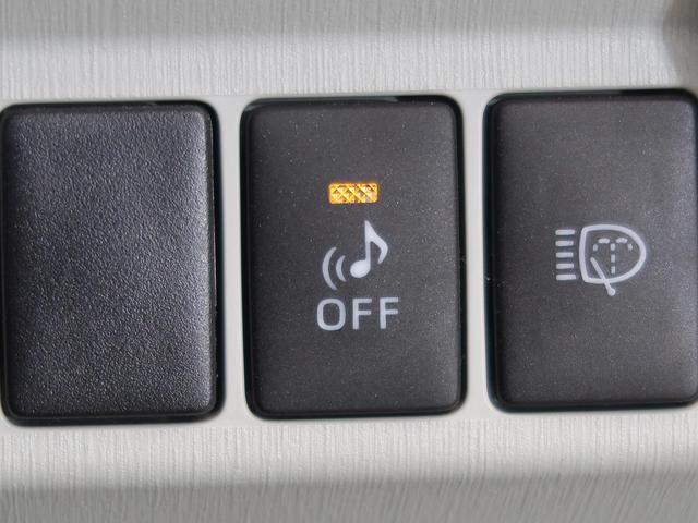 Sツーリングセレクション 純正7インチナビ バックカメラ ビルトインETC LEDヘッドライト&フォグ プッシュスタート CD/DVD再生 Bluetooth(41枚目)