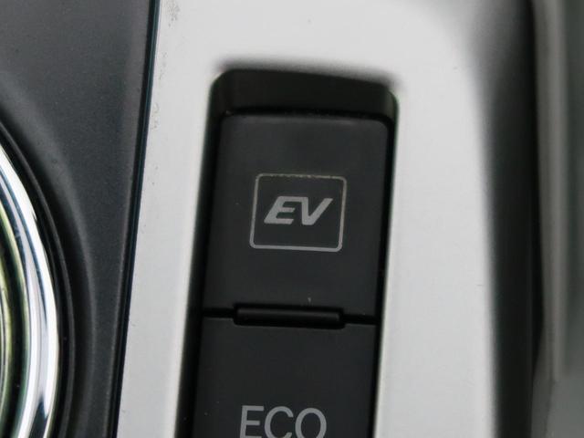 Sツーリングセレクション 純正7インチナビ バックカメラ ビルトインETC LEDヘッドライト&フォグ プッシュスタート CD/DVD再生 Bluetooth(43枚目)