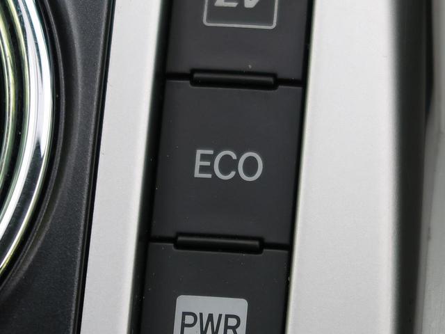 Sツーリングセレクション 純正7インチナビ バックカメラ ビルトインETC LEDヘッドライト&フォグ プッシュスタート CD/DVD再生 Bluetooth(44枚目)