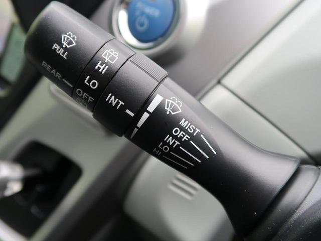 Sツーリングセレクション 純正7インチナビ バックカメラ ビルトインETC LEDヘッドライト&フォグ プッシュスタート CD/DVD再生 Bluetooth(46枚目)