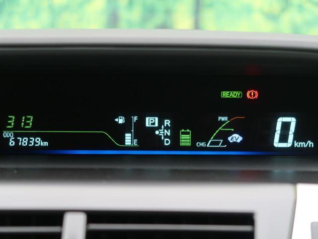 Sツーリングセレクション 純正7インチナビ バックカメラ ビルトインETC LEDヘッドライト&フォグ プッシュスタート CD/DVD再生 Bluetooth(47枚目)