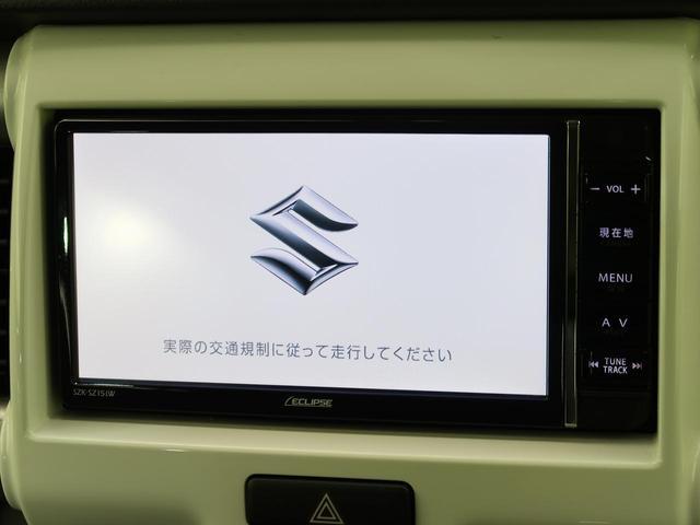 Gターボ 純正ナビ 衝突軽減ブレーキ シートヒーター ETC プッシュスタート(3枚目)
