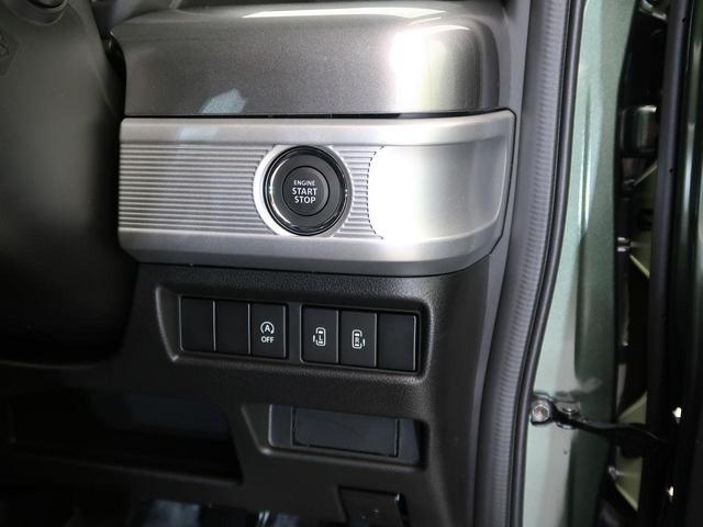 ハイブリッドXZ ターボ 届出済未使用車 スズキセーフティサポート 両側パワースライドドア USB端子×2 前席シートヒーター(43枚目)