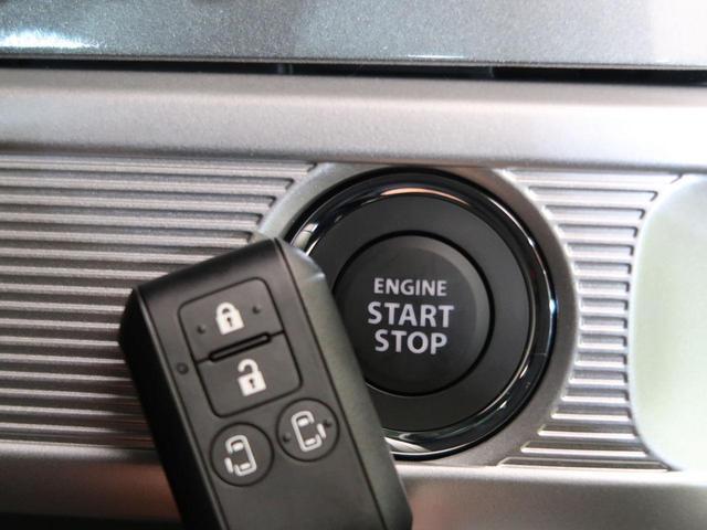 ハイブリッドXZ ターボ 届出済未使用車 スズキセーフティサポート 両側パワースライドドア USB端子×2 前席シートヒーター(44枚目)
