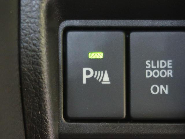 ハイブリッドXZ ターボ 届出済未使用車 スズキセーフティサポート 両側パワースライドドア USB端子×2 前席シートヒーター(46枚目)