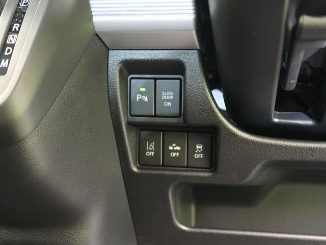 ハイブリッドXZ ターボ 届出済未使用車 スズキセーフティサポート 両側パワースライドドア USB端子×2 前席シートヒーター(47枚目)