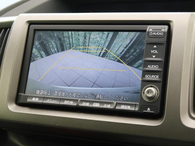 G インターナビEセレクション ホンダインターナビ 両側電動スライドドア バックカメラ ビルトインETC LEDヘッドライト クルーズコントロール スマートキー(5枚目)