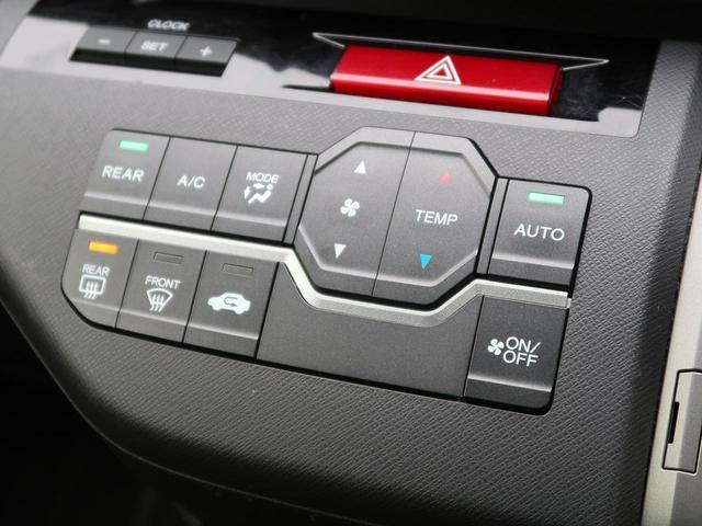 G インターナビEセレクション ホンダインターナビ 両側電動スライドドア バックカメラ ビルトインETC LEDヘッドライト クルーズコントロール スマートキー(10枚目)