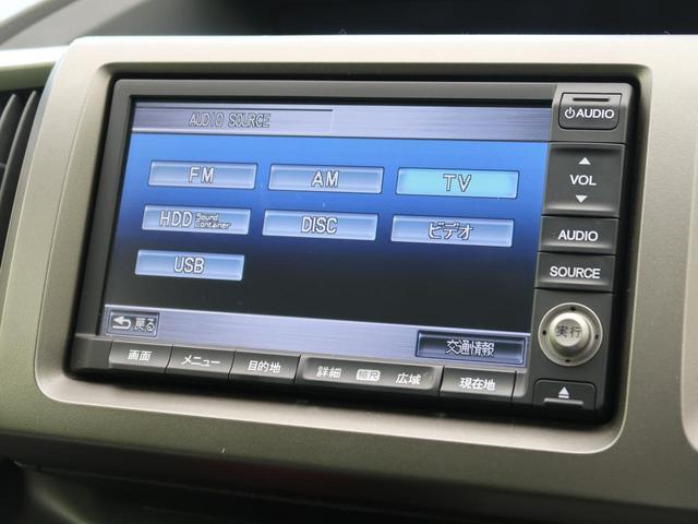 G インターナビEセレクション ホンダインターナビ 両側電動スライドドア バックカメラ ビルトインETC LEDヘッドライト クルーズコントロール スマートキー(25枚目)