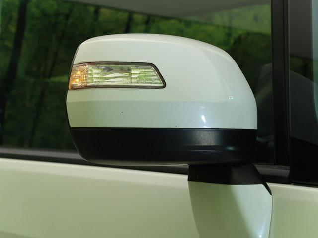 G インターナビEセレクション ホンダインターナビ 両側電動スライドドア バックカメラ ビルトインETC LEDヘッドライト クルーズコントロール スマートキー(26枚目)
