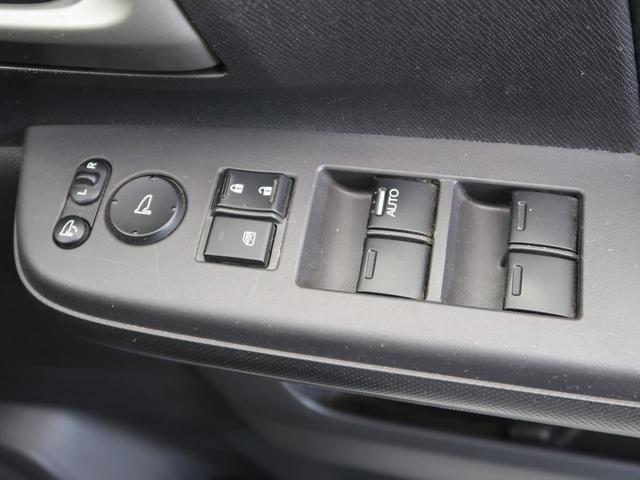G インターナビEセレクション ホンダインターナビ 両側電動スライドドア バックカメラ ビルトインETC LEDヘッドライト クルーズコントロール スマートキー(37枚目)