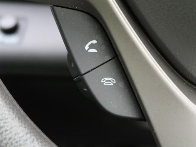 G インターナビEセレクション ホンダインターナビ 両側電動スライドドア バックカメラ ビルトインETC LEDヘッドライト クルーズコントロール スマートキー(41枚目)