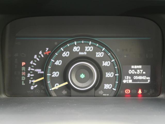 G インターナビEセレクション ホンダインターナビ 両側電動スライドドア バックカメラ ビルトインETC LEDヘッドライト クルーズコントロール スマートキー(45枚目)