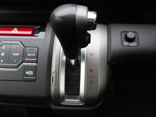 G インターナビEセレクション ホンダインターナビ 両側電動スライドドア バックカメラ ビルトインETC LEDヘッドライト クルーズコントロール スマートキー(48枚目)