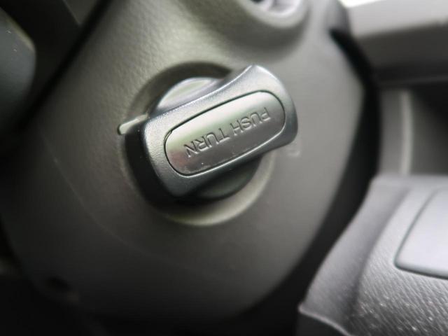 G インターナビEセレクション ホンダインターナビ 両側電動スライドドア バックカメラ ビルトインETC LEDヘッドライト クルーズコントロール スマートキー(52枚目)