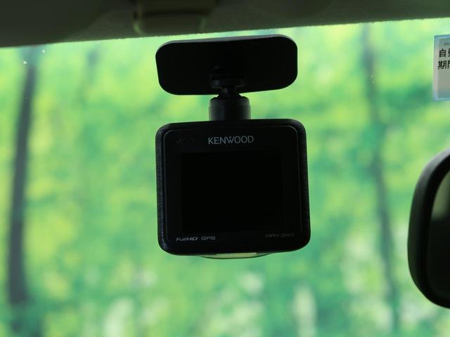 G インターナビEセレクション ホンダインターナビ 両側電動スライドドア バックカメラ ビルトインETC LEDヘッドライト クルーズコントロール スマートキー(54枚目)