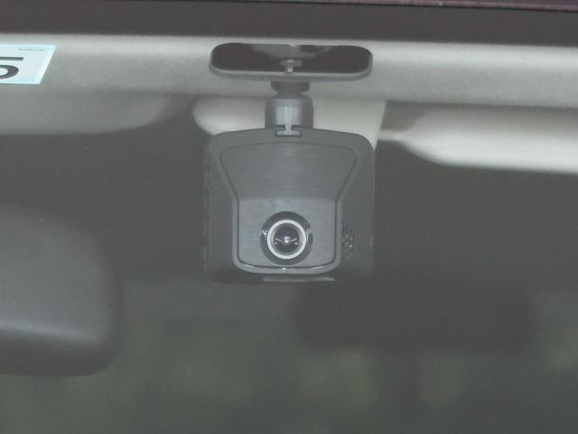 G インターナビEセレクション ホンダインターナビ 両側電動スライドドア バックカメラ ビルトインETC LEDヘッドライト クルーズコントロール スマートキー(55枚目)