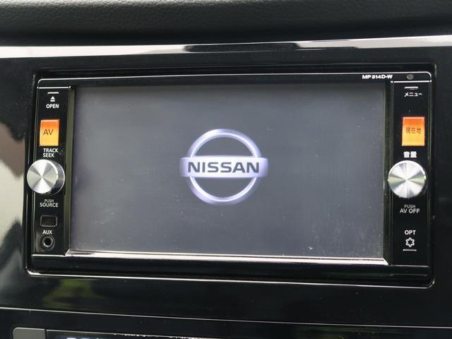 20X エマージェンシーブレーキパッケージ 純正7インチナビ エマージェンシーブレーキ ルーフレール バックカメラ ビルトインETC コーナーセンサー 前席シートヒーター LEDヘッドライト(3枚目)