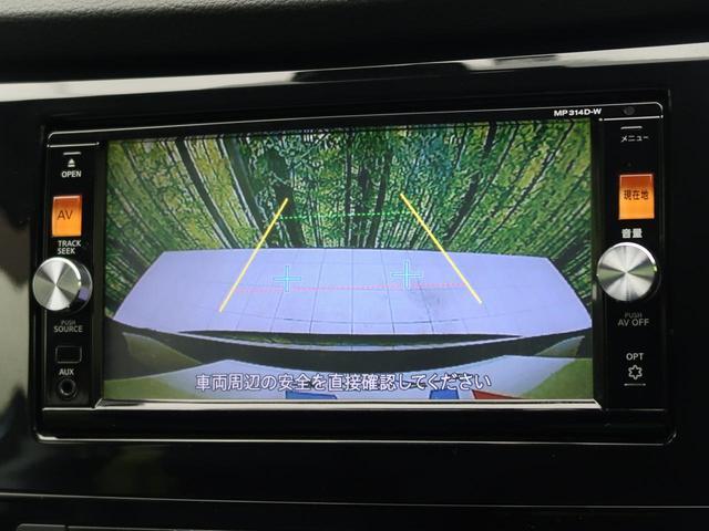 20X エマージェンシーブレーキパッケージ 純正7インチナビ エマージェンシーブレーキ ルーフレール バックカメラ ビルトインETC コーナーセンサー 前席シートヒーター LEDヘッドライト(5枚目)