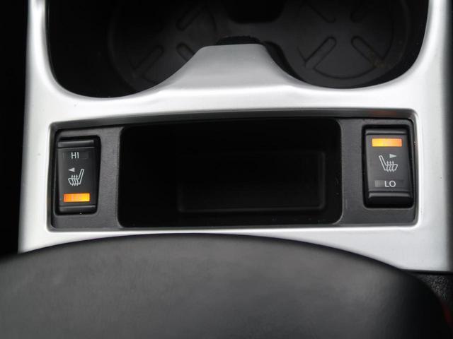20X エマージェンシーブレーキパッケージ 純正7インチナビ エマージェンシーブレーキ ルーフレール バックカメラ ビルトインETC コーナーセンサー 前席シートヒーター LEDヘッドライト(9枚目)