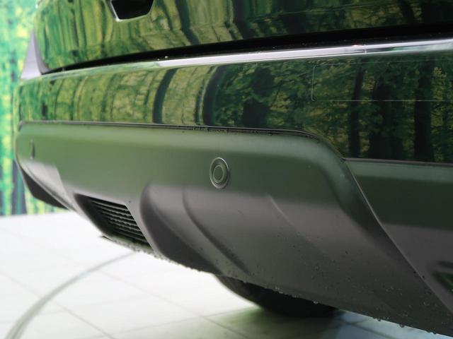 20X エマージェンシーブレーキパッケージ 純正7インチナビ エマージェンシーブレーキ ルーフレール バックカメラ ビルトインETC コーナーセンサー 前席シートヒーター LEDヘッドライト(30枚目)