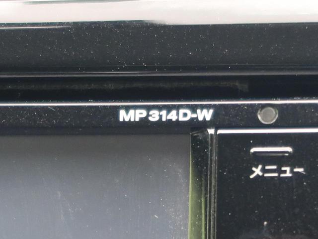 20X エマージェンシーブレーキパッケージ 純正7インチナビ エマージェンシーブレーキ ルーフレール バックカメラ ビルトインETC コーナーセンサー 前席シートヒーター LEDヘッドライト(33枚目)