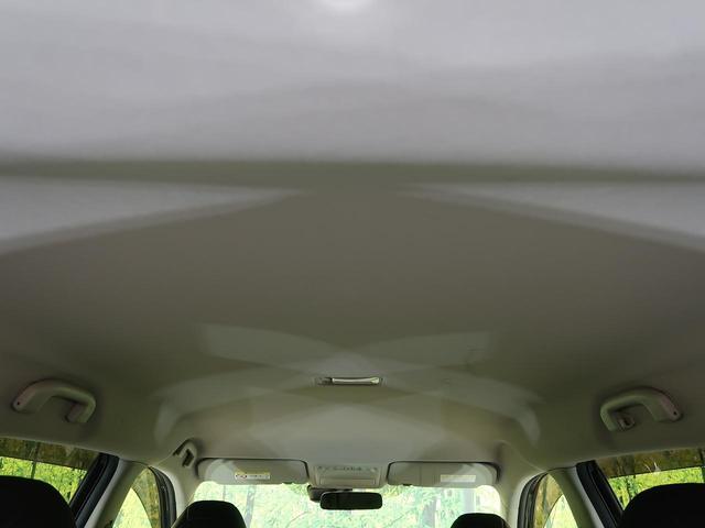 20X エマージェンシーブレーキパッケージ 純正7インチナビ エマージェンシーブレーキ ルーフレール バックカメラ ビルトインETC コーナーセンサー 前席シートヒーター LEDヘッドライト(35枚目)
