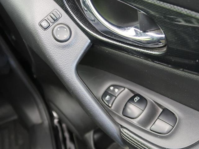 20X エマージェンシーブレーキパッケージ 純正7インチナビ エマージェンシーブレーキ ルーフレール バックカメラ ビルトインETC コーナーセンサー 前席シートヒーター LEDヘッドライト(37枚目)