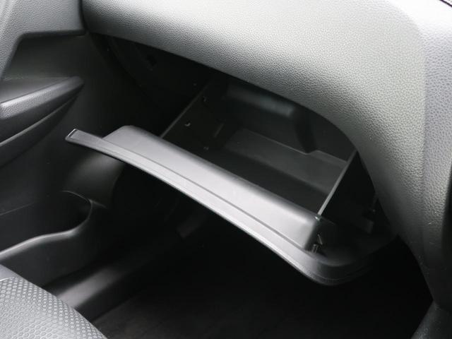 20X エマージェンシーブレーキパッケージ 純正7インチナビ エマージェンシーブレーキ ルーフレール バックカメラ ビルトインETC コーナーセンサー 前席シートヒーター LEDヘッドライト(38枚目)