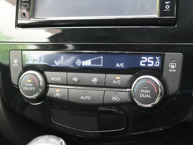 20X エマージェンシーブレーキパッケージ 純正7インチナビ エマージェンシーブレーキ ルーフレール バックカメラ ビルトインETC コーナーセンサー 前席シートヒーター LEDヘッドライト(39枚目)