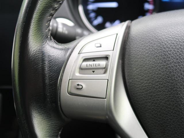 20X エマージェンシーブレーキパッケージ 純正7インチナビ エマージェンシーブレーキ ルーフレール バックカメラ ビルトインETC コーナーセンサー 前席シートヒーター LEDヘッドライト(42枚目)