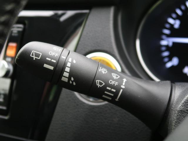 20X エマージェンシーブレーキパッケージ 純正7インチナビ エマージェンシーブレーキ ルーフレール バックカメラ ビルトインETC コーナーセンサー 前席シートヒーター LEDヘッドライト(44枚目)