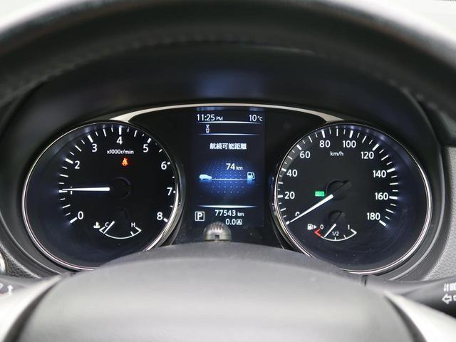 20X エマージェンシーブレーキパッケージ 純正7インチナビ エマージェンシーブレーキ ルーフレール バックカメラ ビルトインETC コーナーセンサー 前席シートヒーター LEDヘッドライト(45枚目)