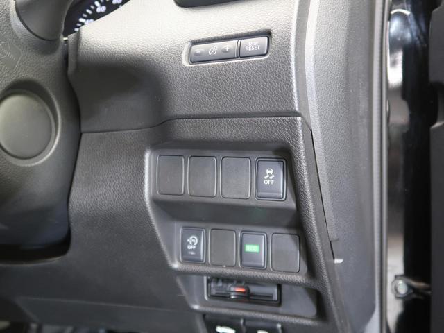 20X エマージェンシーブレーキパッケージ 純正7インチナビ エマージェンシーブレーキ ルーフレール バックカメラ ビルトインETC コーナーセンサー 前席シートヒーター LEDヘッドライト(47枚目)