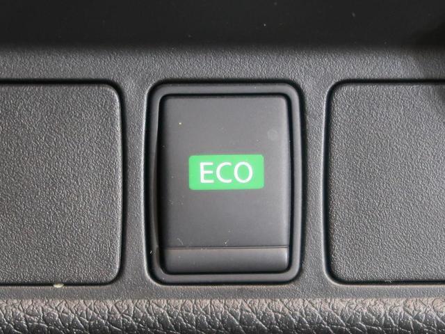 20X エマージェンシーブレーキパッケージ 純正7インチナビ エマージェンシーブレーキ ルーフレール バックカメラ ビルトインETC コーナーセンサー 前席シートヒーター LEDヘッドライト(49枚目)