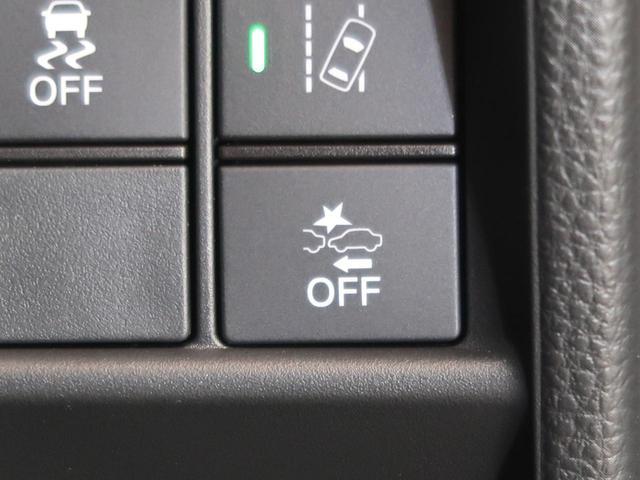 ファン・ホンダセンシング 届出済未使用車 衝突軽減ブレーキ レーダークルーズコントロール LEDヘッドライト&フォグ 両側スライドドア プッシュスタート(3枚目)