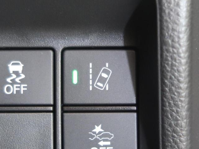 ファン・ホンダセンシング 届出済未使用車 衝突軽減ブレーキ レーダークルーズコントロール LEDヘッドライト&フォグ 両側スライドドア プッシュスタート(5枚目)