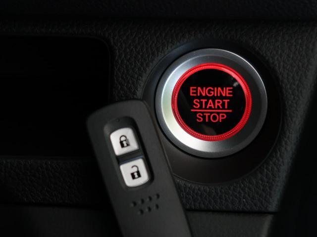 ファン・ホンダセンシング 届出済未使用車 衝突軽減ブレーキ レーダークルーズコントロール LEDヘッドライト&フォグ 両側スライドドア プッシュスタート(11枚目)