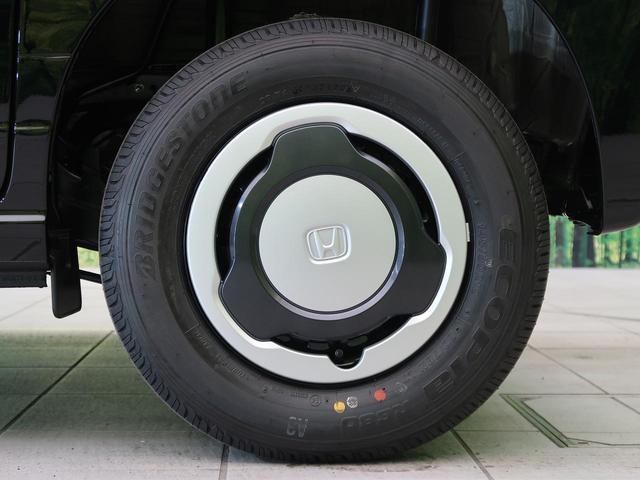 ファン・ホンダセンシング 届出済未使用車 衝突軽減ブレーキ レーダークルーズコントロール LEDヘッドライト&フォグ 両側スライドドア プッシュスタート(25枚目)