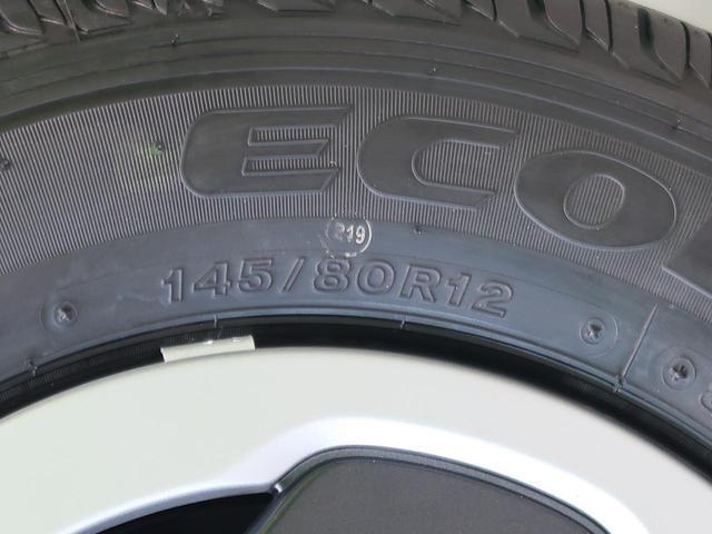 ファン・ホンダセンシング 届出済未使用車 衝突軽減ブレーキ レーダークルーズコントロール LEDヘッドライト&フォグ 両側スライドドア プッシュスタート(26枚目)