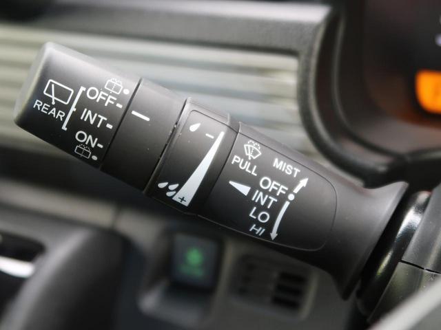 ファン・ホンダセンシング 届出済未使用車 衝突軽減ブレーキ レーダークルーズコントロール LEDヘッドライト&フォグ 両側スライドドア プッシュスタート(39枚目)
